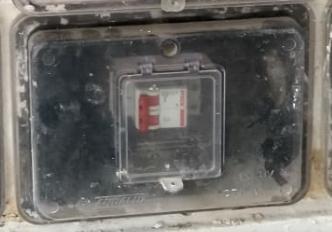 Exemplo de Disjuntor de Entrada