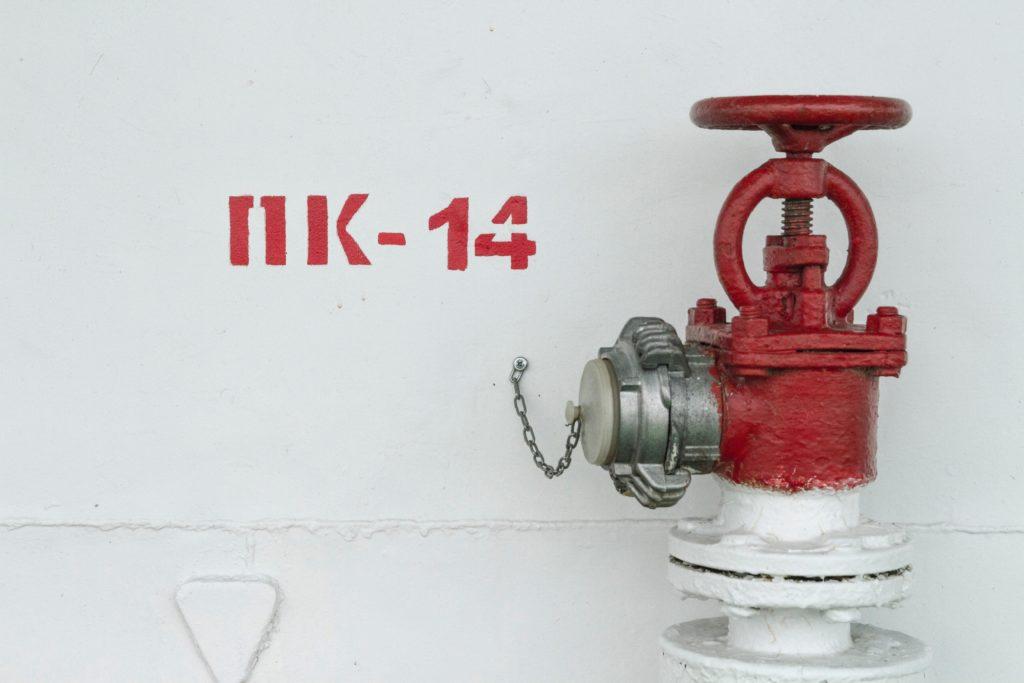 exemplo-de-hidrantes